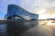 Palais des sports de glace « Iceberg »