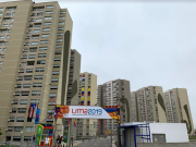 lima-village-athltes