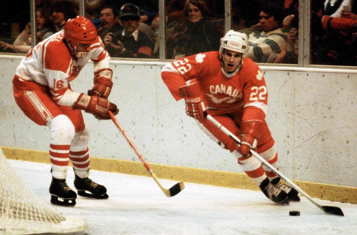 Zupancich, Stelio playing hockey