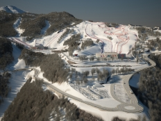 X-treme Snowboard & Freestyle Centre