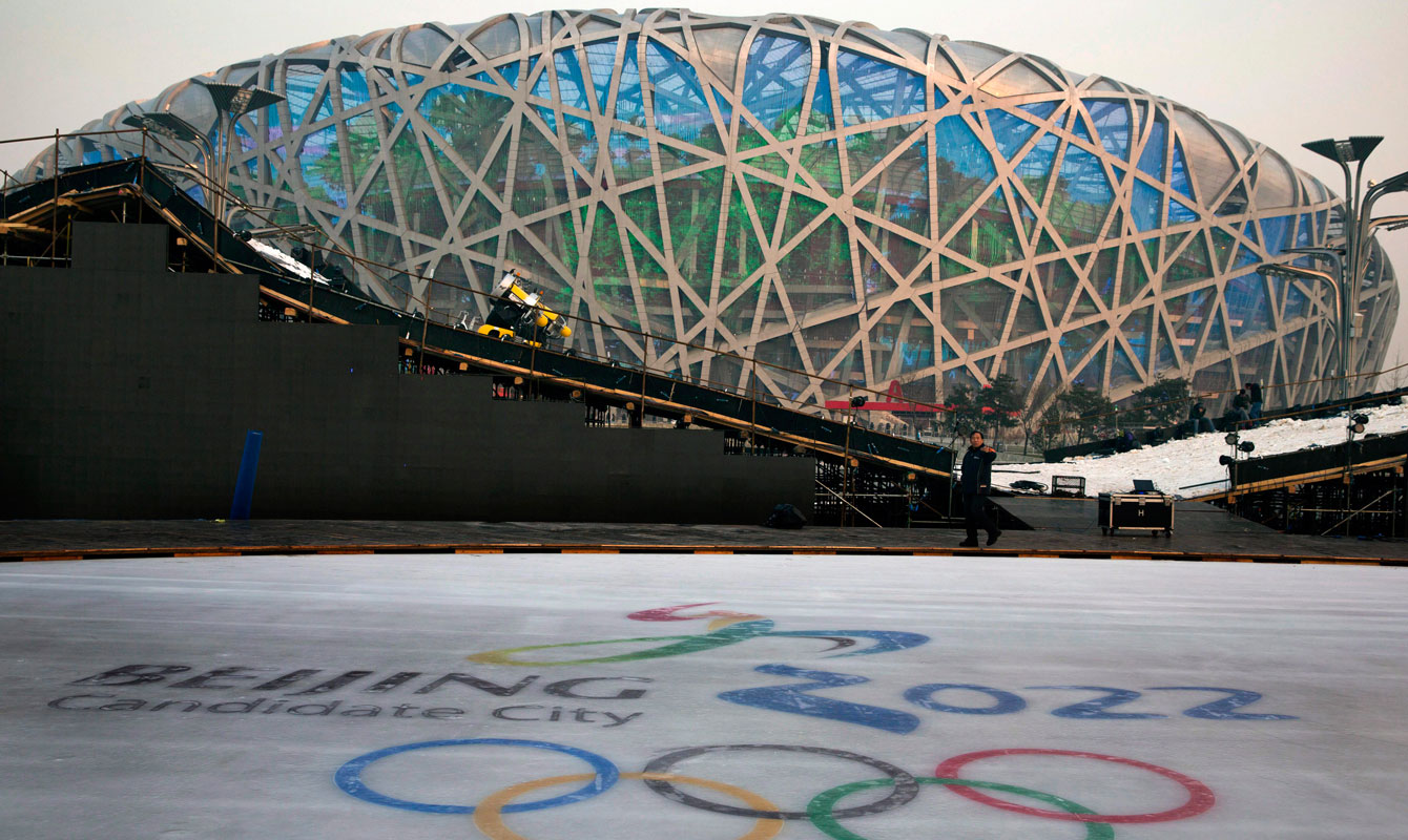 """The """"Bird's Nest"""" in Beijing where Usain Bolt and Jamaica shifted the balance of power in global sprinting, complemented by a fast track."""