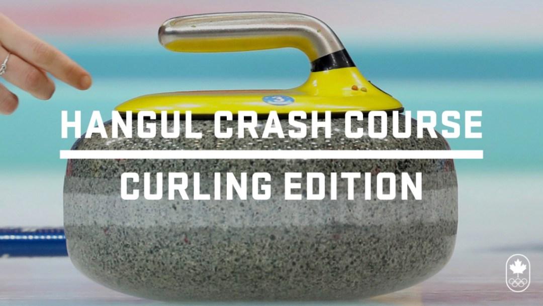 Team Canada - Curling Hangul Crash Course
