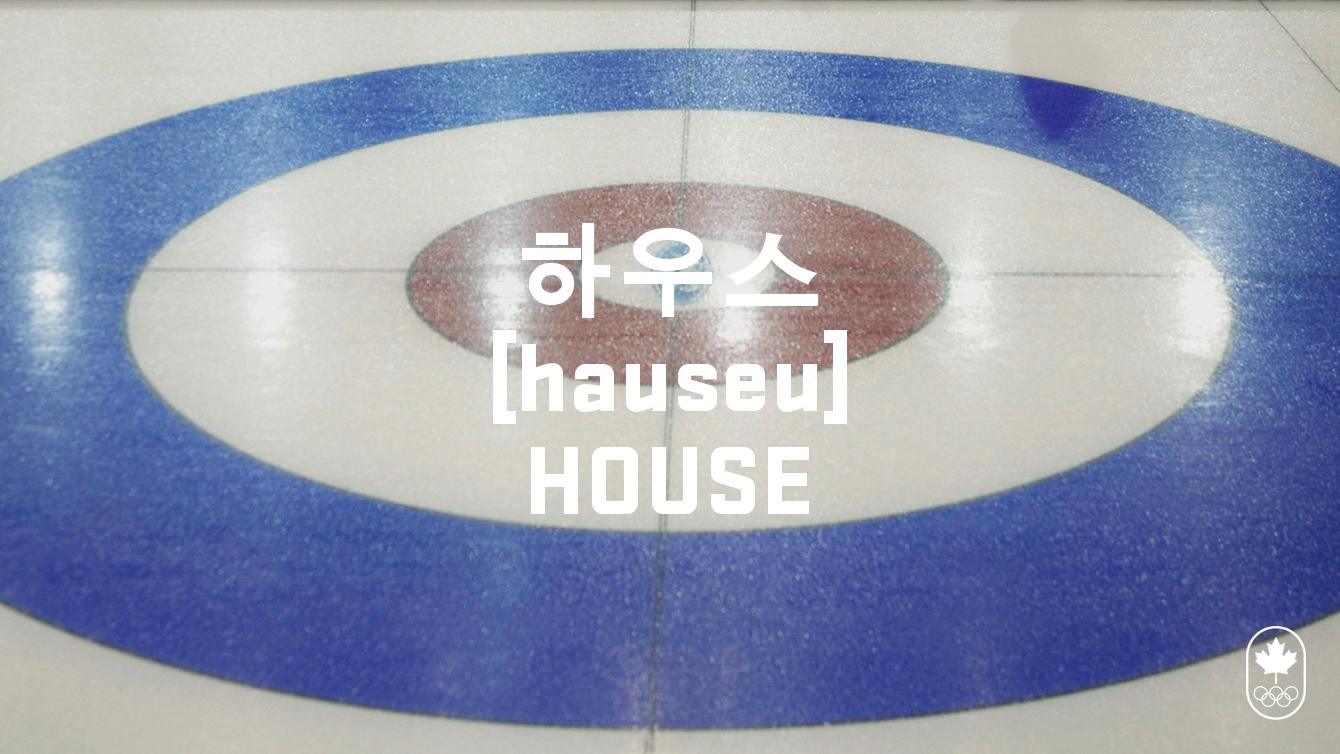 Team Canada - Curling House Hangul hauseu