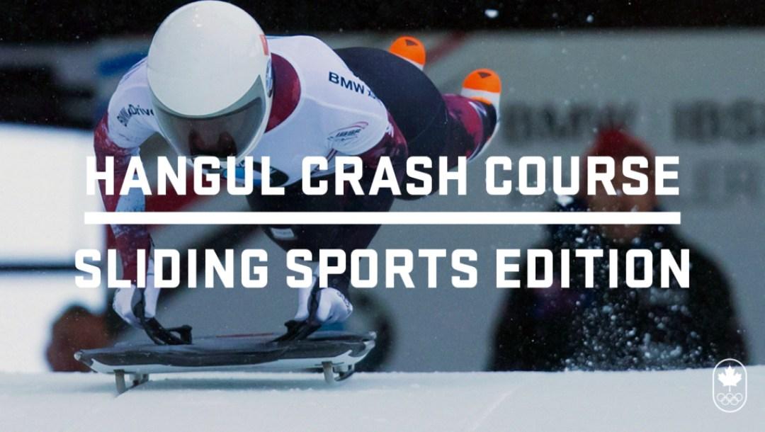 Team Canada - Sliding Sports Hangul Crash Course