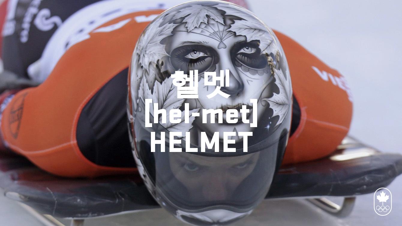 Team Canada - Skeleton Helmet hangul hel-met