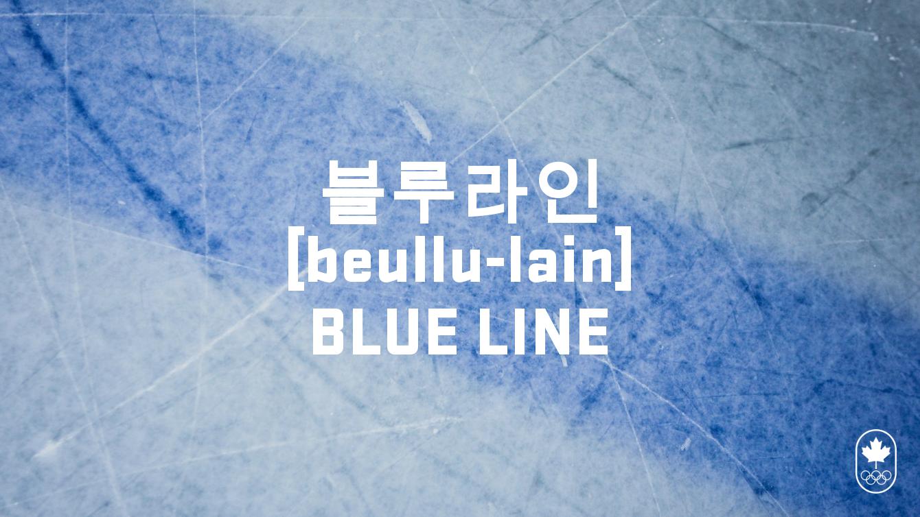Team Canada - Hockey Blue Line beullu-lain