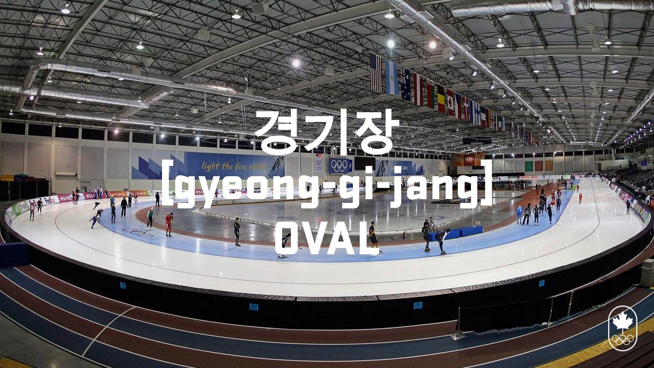 Team Canada - Speed Skating Hangul Oval gyeong-gi-jange