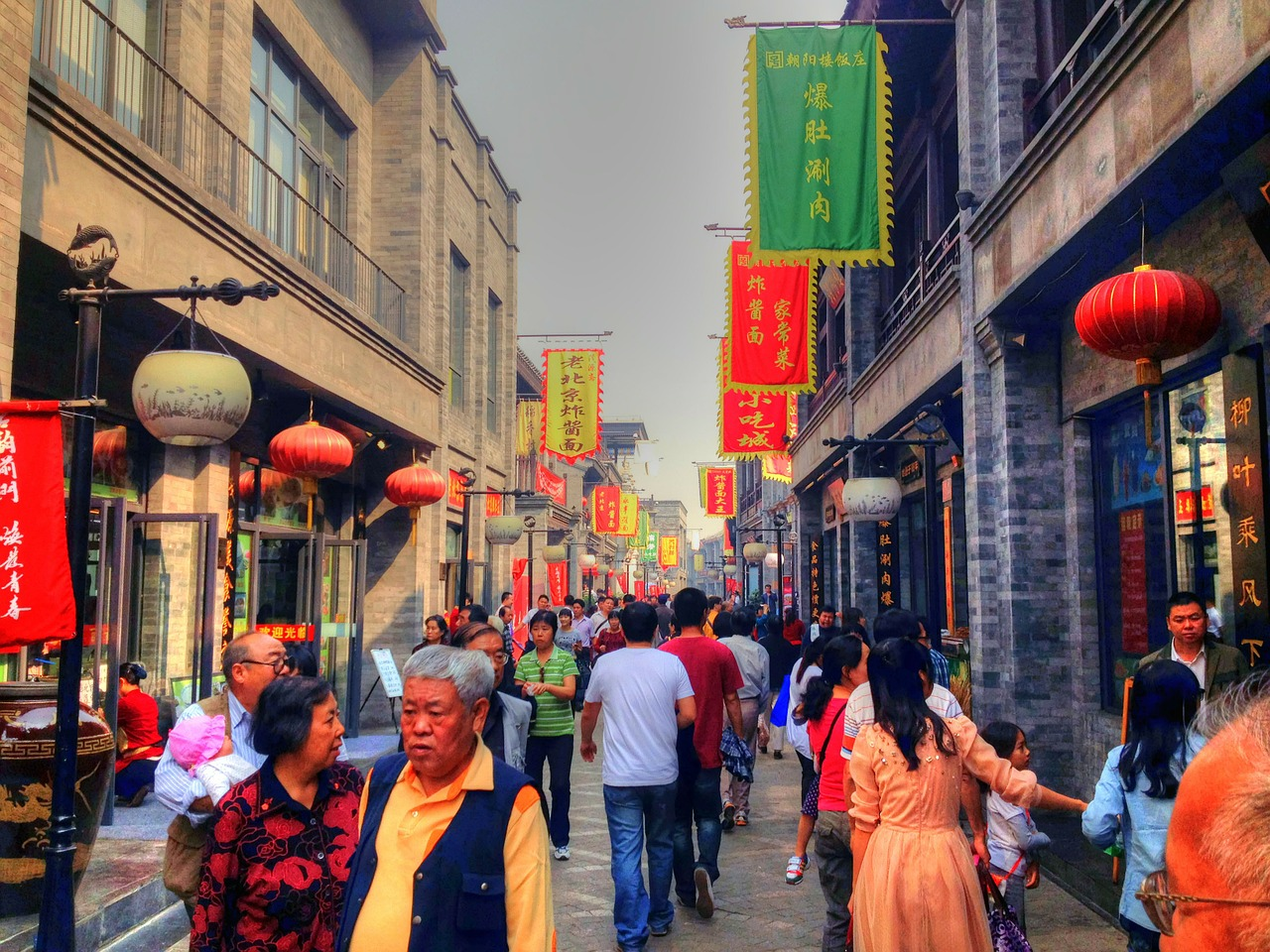 Street in China
