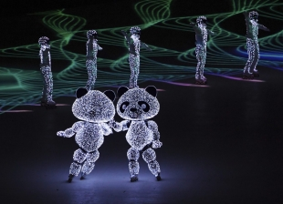 Figures dance during the closing ceremony of the 2018 Winter Olympics in Pyeongchang, South Korea, Sunday, Feb. 25, 2018. (Florien Choblet/Pool Photo via AP)