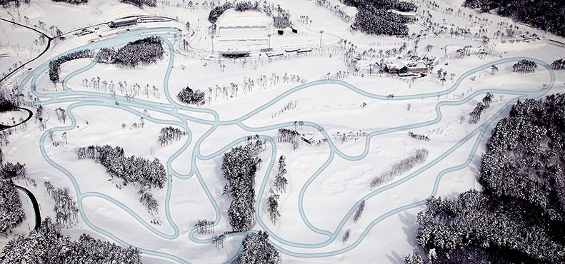 Alpensia Cross-Country Skiing Centre