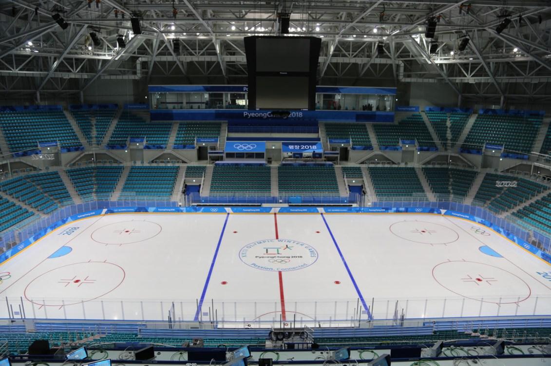 Gangneung Hockey Centre