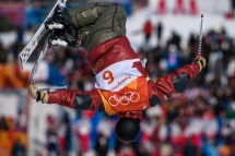 PYEONGCHANG, SOUTH KOREA - FEBRUARY 20: Noah Bowman competes during the Freestyle Skiing - Men's Ski Halfpipe Qualification at the Phoenix Snow Park on February 20, 2018 in Pyeongchang-gun, South Korea.(Photo by Vincent Ethier/COC)
