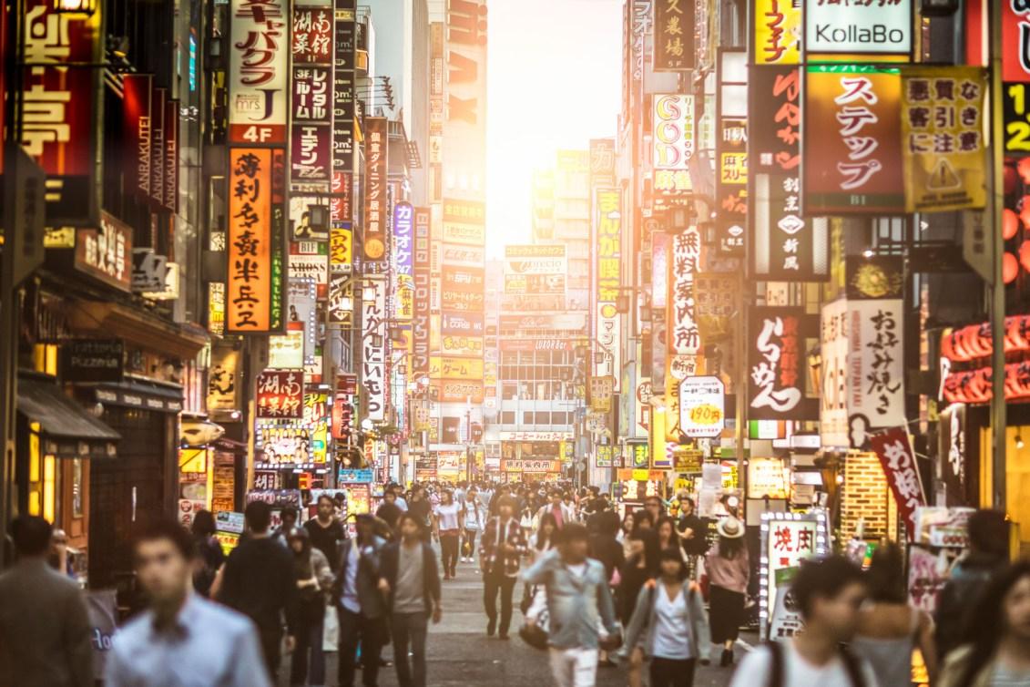 Busy street in Tokyo, Japan.