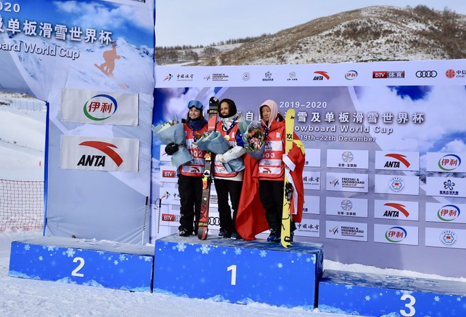 In the women's freeski halfpipe, Rachael Karker won a silver medal with 88.75 points in her first run of the day. Finishing ahead of the 22 year old Canadian was Russia's Valeriya Demidova with 92.50 points. Fanghui Li of China finished in third place with 83.25 points. Saturday December 21st, 2019. Photo by FIS Freestyle Twitter.