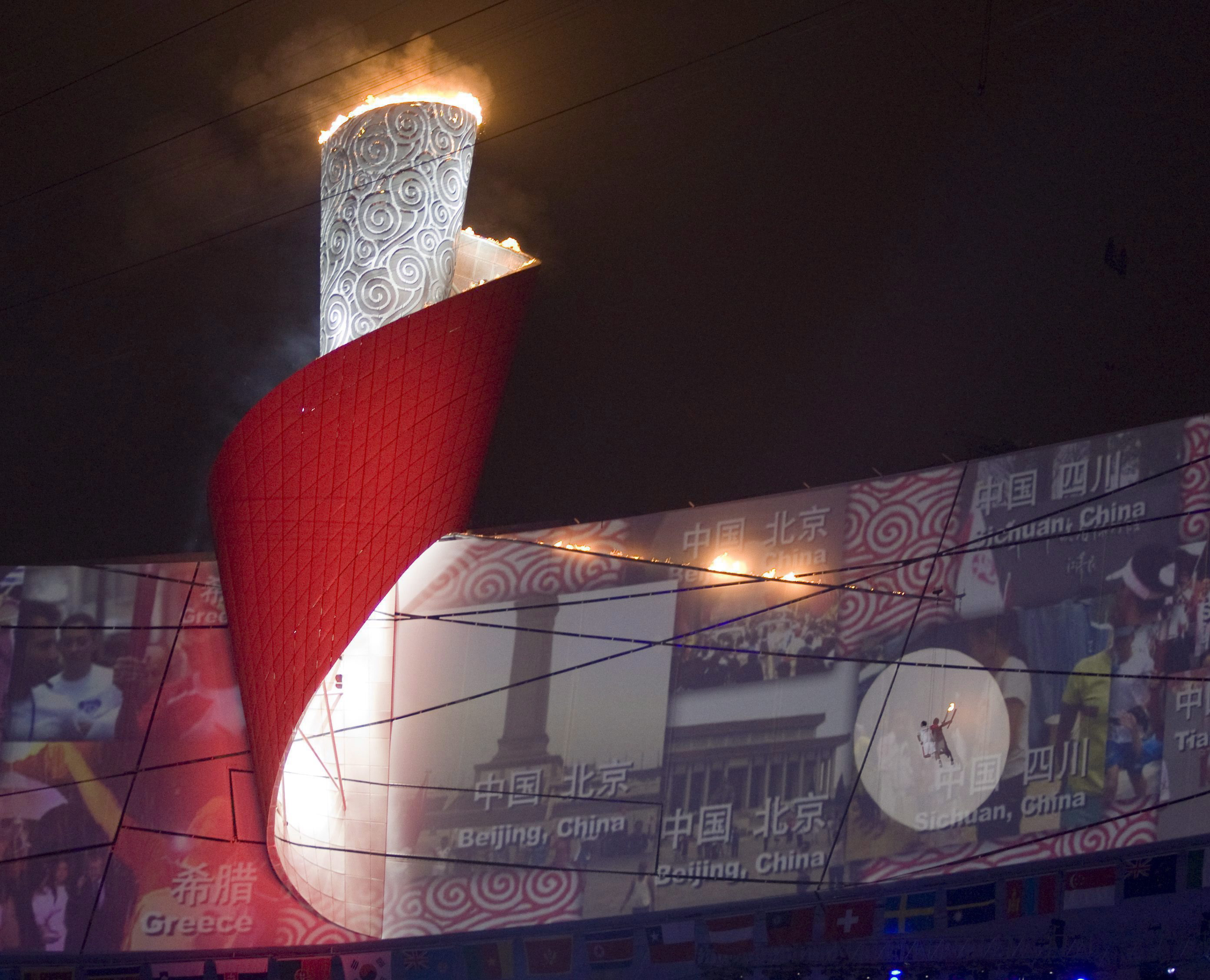 Cauldron lit with Olympic flame during Beijing 2008