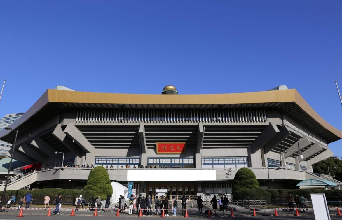 Nippon Budokan (Photo courtoisie de Tokyo 2020)
