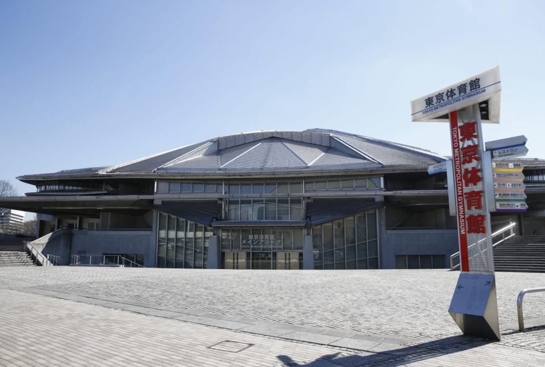Gymnase Métropolitain de Tokyo (Photo courtoisie de Tokyo 2020)
